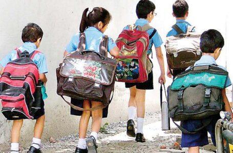 पंजाब के बाद चंडीगढ़ प्रशासन ने भी सभी स्कूलों को 31 मार्च तक बंद करने का आदेश जारी