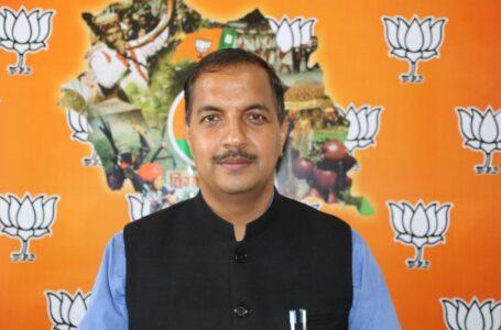 भाजपा हिमाचल प्रदेश की कार्यसमिति बैठक 17,18 और 19 फरवरी को धर्मशाला में होगी