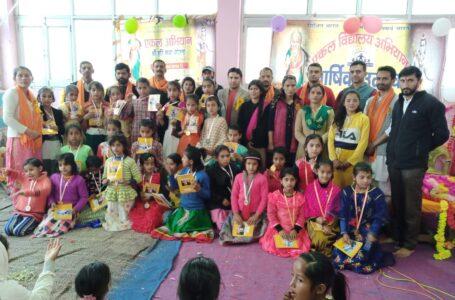 शिलाई एकल अभियान का वार्षिक उत्सव रहेगा यादगार- गोपाल मिंटा,