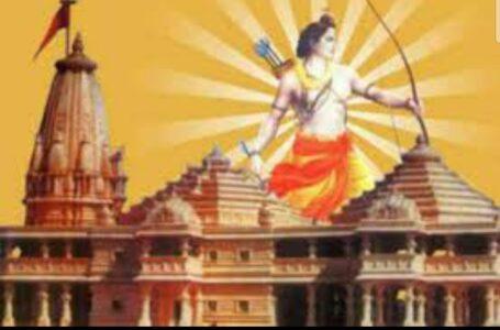 नौहराधार से श्री राम मंदिर निर्माण के लिए एकत्रित हुए 6 लाख 74 हजार
