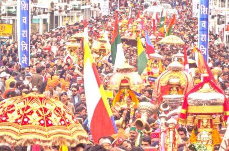 मंडी शिवरात्रि में 12 से 18 मार्च तक होने वाली सांस्कृतिक संध्याएं में देश-विदेश के कलाकार बांधेंगे समां