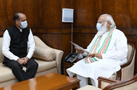 मुख्यमंत्री जयराम ठाकुर ने आज नई दिल्ली में प्रधानमंत्री नरेंद्र मोदी से भेंट की।