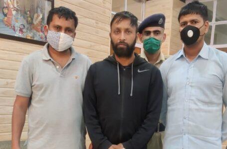 3 अप्रैल को आईजीएमसी से फरार आरोपी को सिरमौर पुलिस टीम ने चंडीगढ़ से किया गिरफ्तार