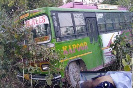 निजी बस के चालक को दिल का दौरा पड़ने से मौत, चालक ने बचाई दो दर्जन यात्रियों की जिंदगी