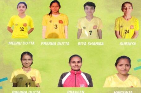 प्रदेश में किसानों की सात बेटीयाँ का चयन इंडियन वुमन लीग में हुआ