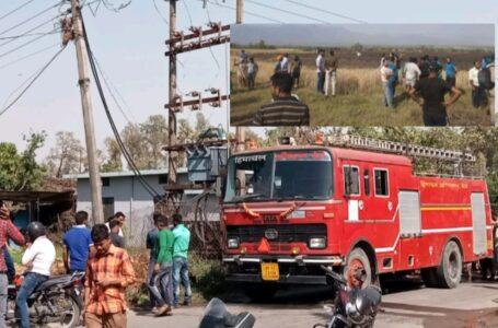 बिजली के तारों में शॉर्ट सर्किट से पराली और  गेंहू के खेत जलाकर हुए राख।