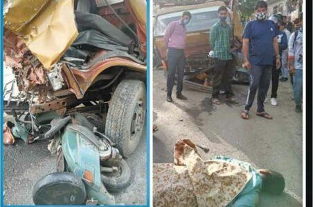 दर्दनाक हादसा- दो गाड़ियों के बीच में बुरी तरह कुचल जाने से 48 वर्षीय व्यक्ति मौत