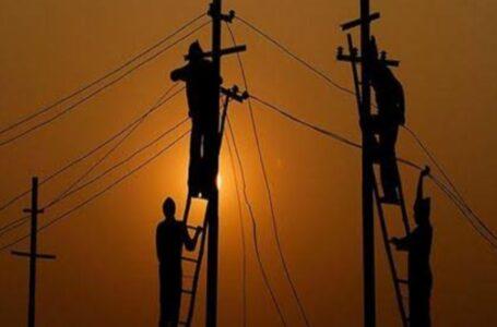 पांवटा ओर शिलाई में आज सुबह 9:00 बजे से शाम 6:00 बजे तक बिजली रहगी बंद रहेगी