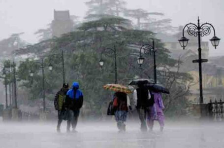 हिमाचलप्रदेश में 11 व 12 अप्रैल को फिर से बारिश , 13 व 14 अप्रैल को मौसम साफ