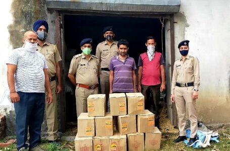 भंगानी में अवैध शराब के साथ एक व्यक्ति गिरफ्तार