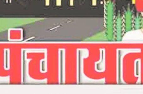 प्रदेश की 3615 पंचायतों को पंचायतों को सैनिटाइज करने के लिए मिलेंगे 25-25 हजार रुपये