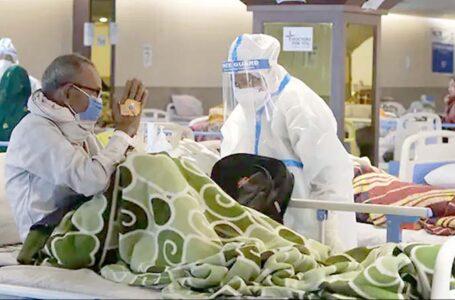 कोविड वार्ड में मरीजों की देखभाल के दौरान कोताही बरती तो अस्पतालों के मुखियाओं पर होगी कार्रवाई
